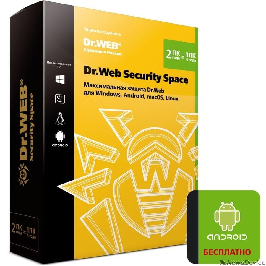Программное обеспечение BHW-B-24M-2-A3 DR.Web 2-Desktop 2 years (350740)