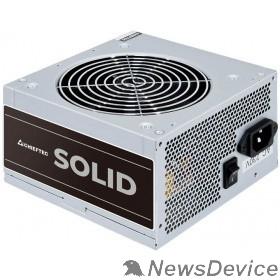 Блок питания Блок питания Chieftec Chieftec GPP-700S Solid 700W, ATX-12V V.2.3 PSU with 12 cm Fan, active PFC,Efficiency 85%,230V