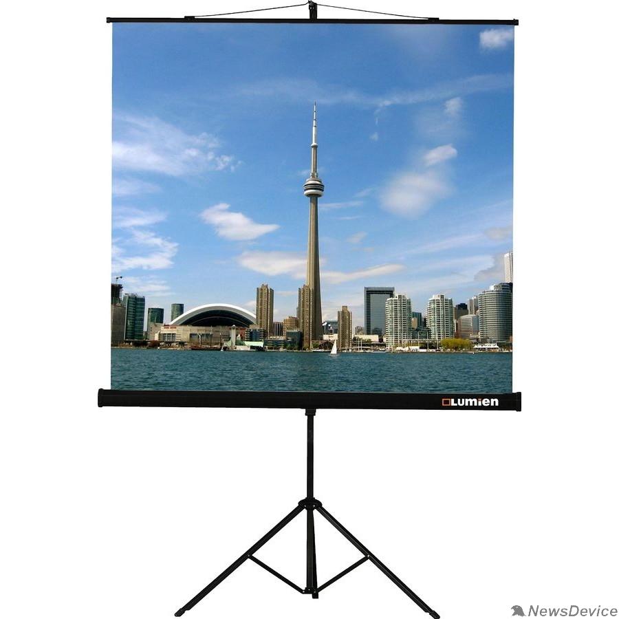Экраны LUMIEN Lumien Eco View LEV-100107 Экран на штативе 180х180см (раб.область 174х174см) MW с возможностью настенного крепления 1:1