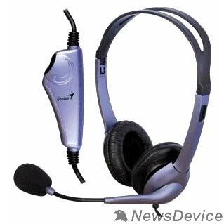Наушники Genius Headset HS-04S, Stereo, 1x mini jack 3.5mm, blue