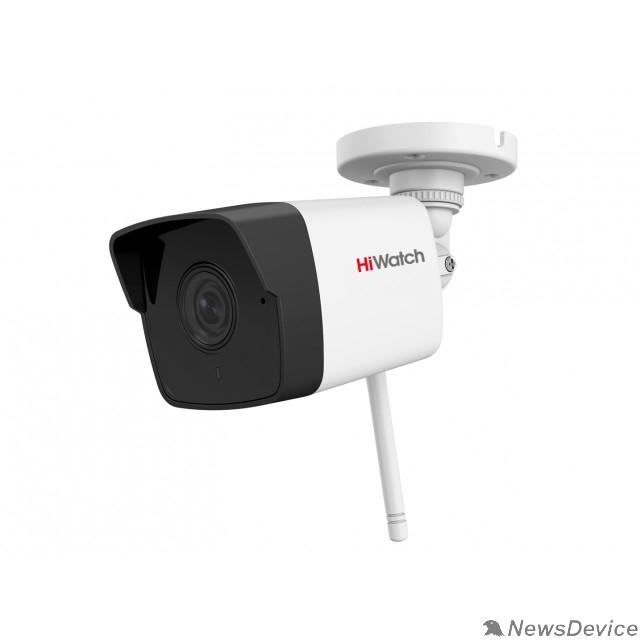 Видеонаблюдение HiWatch DS-I250W(B)(2.8 mm) Видеокамера IP 2.8-2.8мм цветная корп.:белый