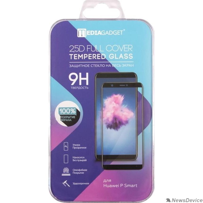 Защитная пленка MEDIAGADGET MGFCHPSPFGBK Защитное стекло  2.5D FULL COVER GLASS для Huawei P Smart Plus (полноклеевое,черн.рамка)