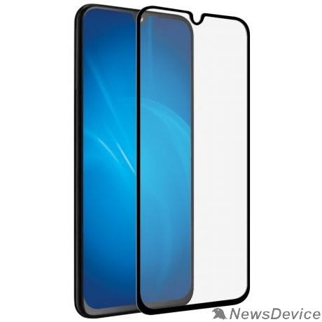 Защитная пленка MEDIAGADGET MGFCSGA10FGBK Защитное стекло  2.5D FULL COVER GLASS для Samsung A10 (пкл,черная рамка)