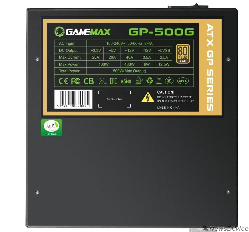 Блоки питания GameMax Блок питания ATX 500W GP-500G 80+ GOLD