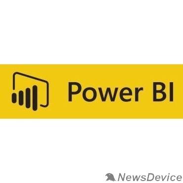 """Программное обеспечение Лицензия для ООО """"Финансконсалт""""  ND800f4f3b Power BI Pro (подписка на 1 месяц) -24шт. март, апрель, май"""