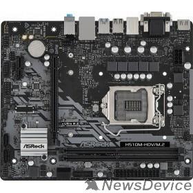 Материнская плата Материнская плата H510 S1200 MATX H510M-HDV/M.2 ASROCK H510, S1200, 2xDDR4, 1xPCIe 4.0x16, 1xPCIe 3.0x1, 4 SATA3 , 1xM.2, 4x USB3.2 Gen1, 6xUSB2.0, VGA,DVI-D, HDMI, GLAN, mATX