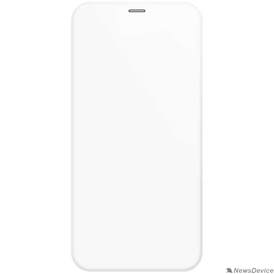 "Защитная пленка SMARTERRA SFCGIP12PMTR защитное стекло 3D FULL COVER GLASS для iPhone 12 PRO MAX 6,7"" (прозрачное)"