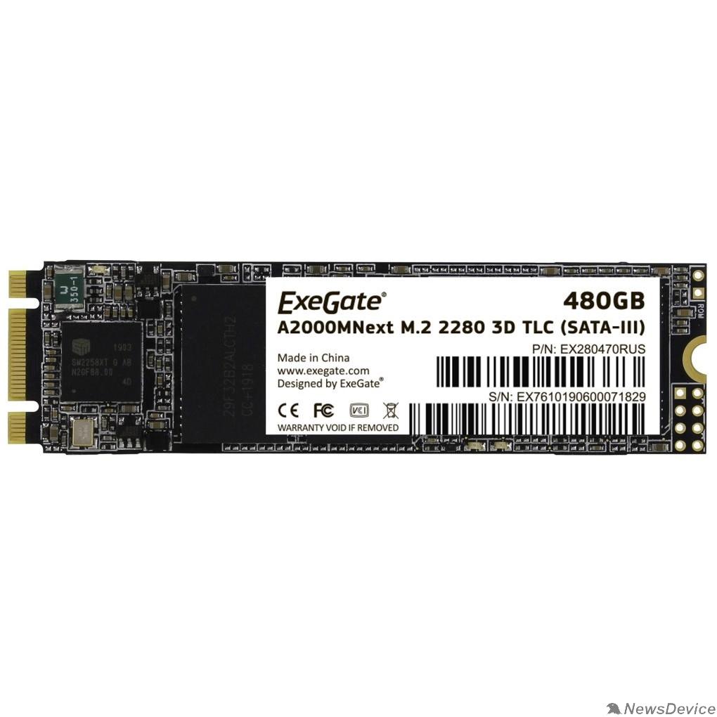 носитель информации ExeGate SSD M.2 480GB Next EX280470RUS