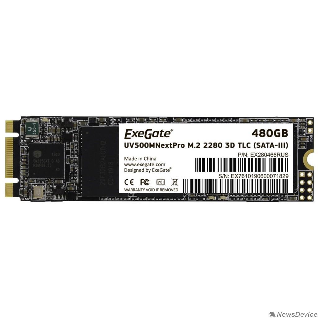 носитель информации ExeGate SSD M.2 480GB NextPro EX280466RUS