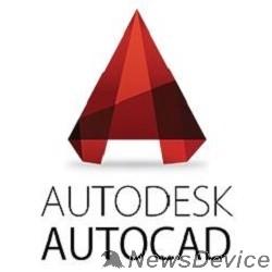 Программное обеспечение C1RK1-WW1762-L158 AutoCAD - including specialized toolsets AD Commercial New Single-user ELD Annual Subscription  Велесстрой (5 шт.)