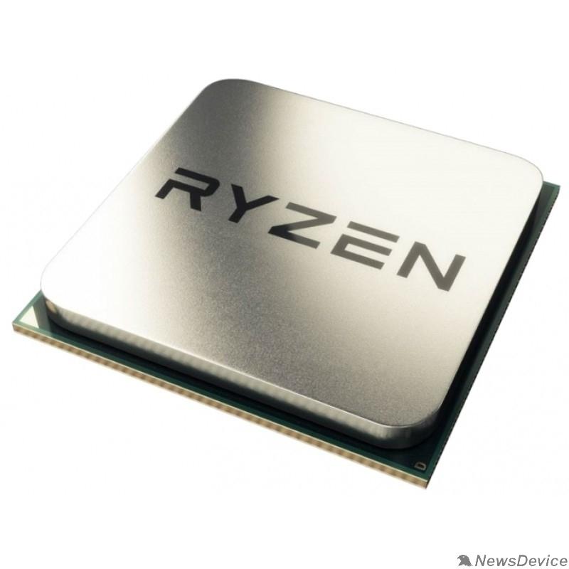 Процессор CPU AMD Ryzen 3 1200 BOX 3.1/3.4GHz Boost,10MB,65W,AM4  YD1200BBAFBOX