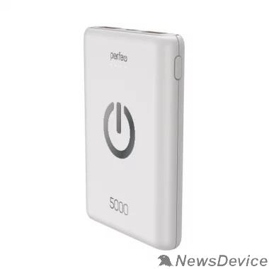 Аксессуар Perfeo Powerbank 5000 mah + Micro usb /In Micro usb /Out USB 1 А, 2.1A/ White (PF_B4295)