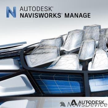 Программное обеспечение 507N1-WW3740-L562 Navisworks Manage 2022 Commercial New Single-user ELD Annual Subscription Велесстрой (1 шт)