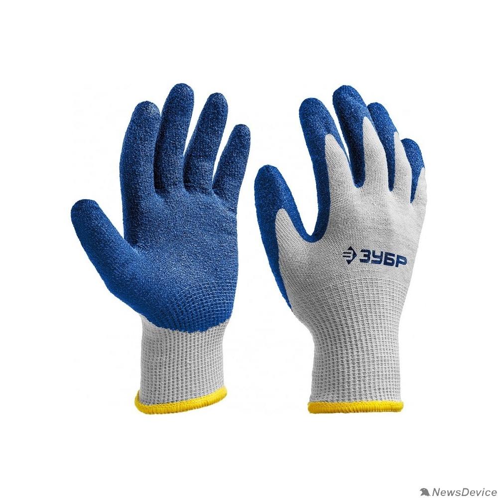 Перчатки ЗУБР ЗАХВАТ, размер S-M, перчатки с одинарным текстурированным нитриловым обливом 11457-S