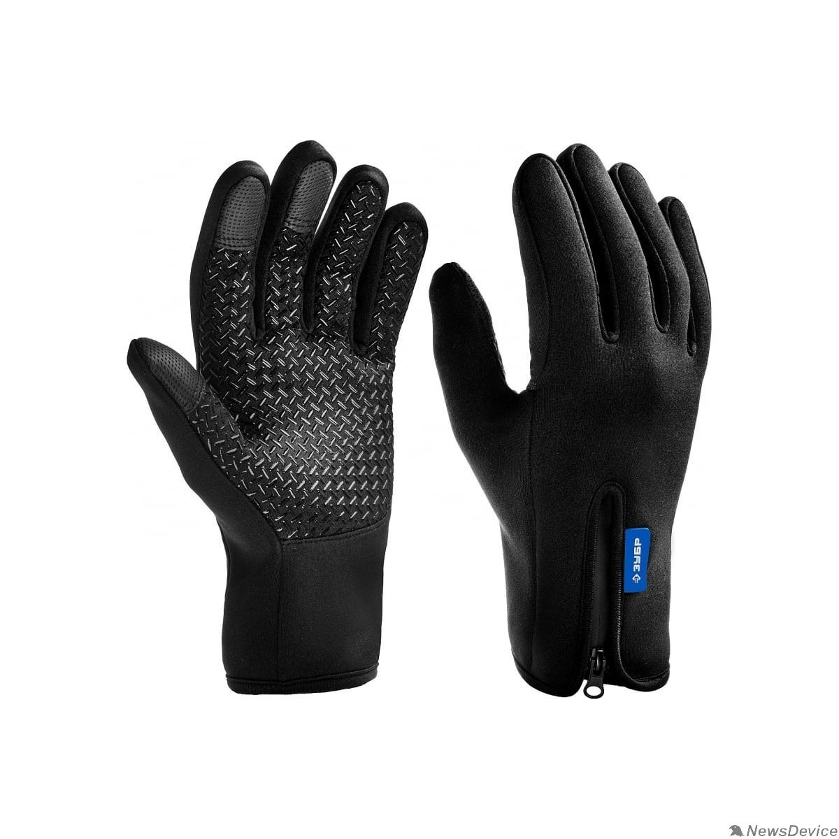 Перчатки ЗУБР НОРД, размер XL,утепленные ветро- и влаго- защищенные перчатки 11460-XL