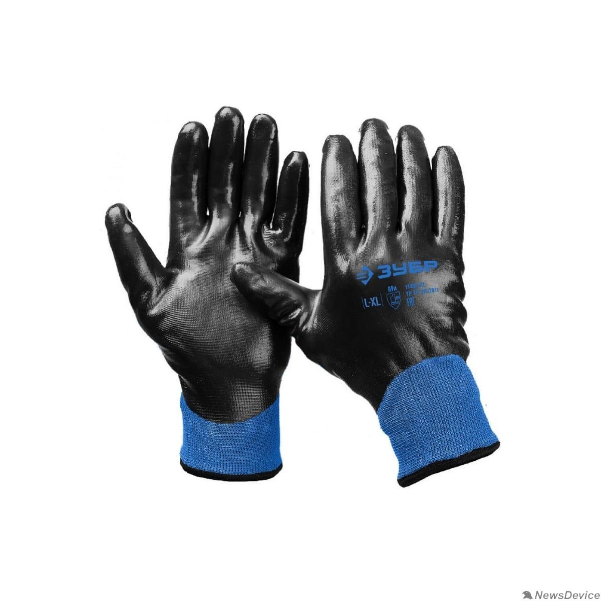 Перчатки ЗУБР АРКТИКА перчатки утепленные износостойкие, двухслойные, размер L-XL. 11469-XL