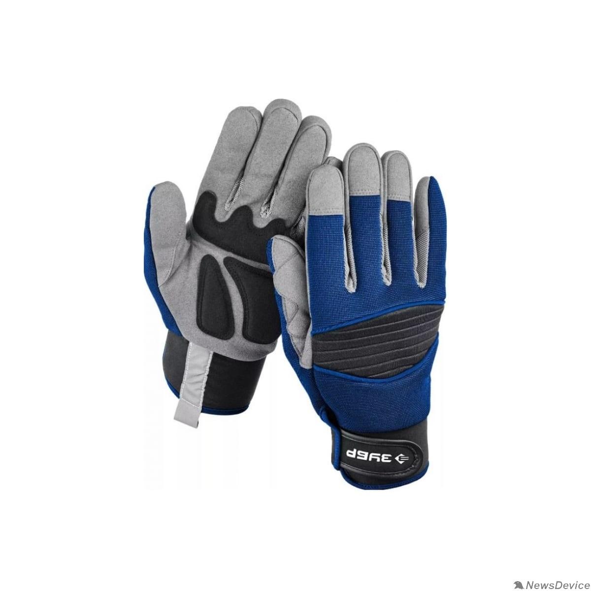 Перчатки ЗУБР МОНТАЖНИК, размер XL, профессиональные комбинированные перчатки для тяжелых механических работ. 11475-XL