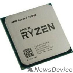 Процессор CPU AMD Ryzen 3 PRO 2200GE OEM