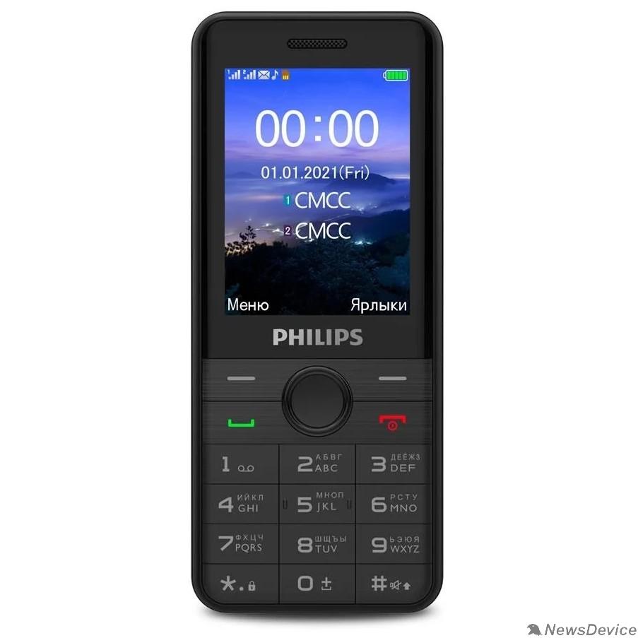Мобильный телефон Philips Xenium E172 Black