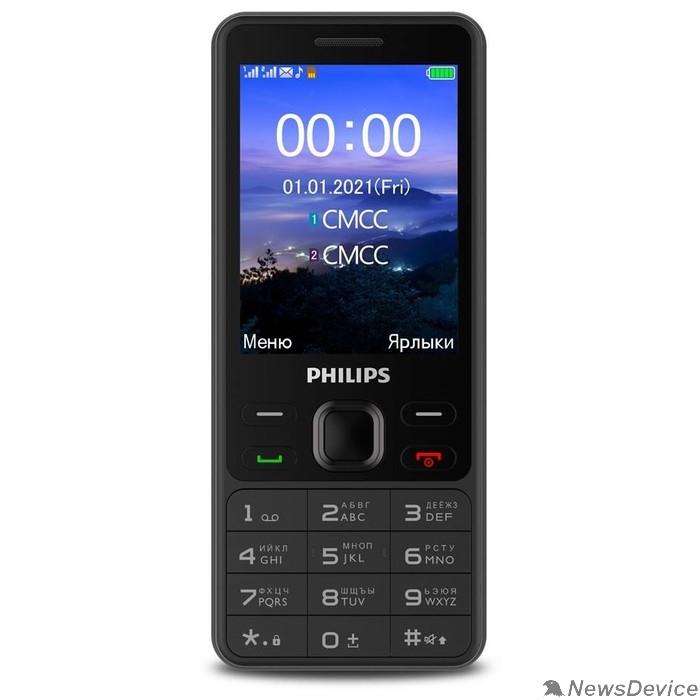 Мобильный телефон Philips Xenium E185 Black