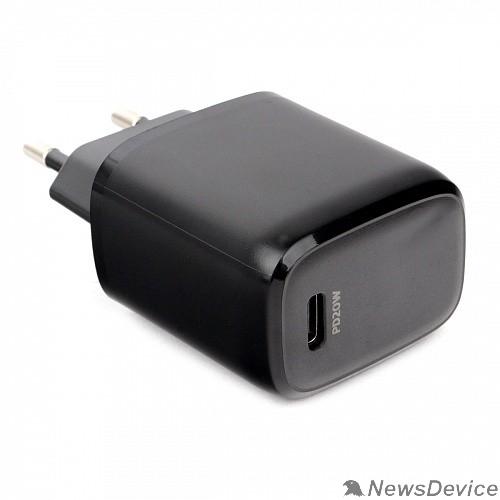 Аксессуар Cablexpert Адаптер питания PD20W,QC3.0, черный (MP3A-PC-30)