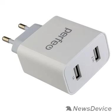 Аксессуар PERFEO Сетевое зарядное устройство с двумя разъемами USB, 3.1А, белый (I4645)