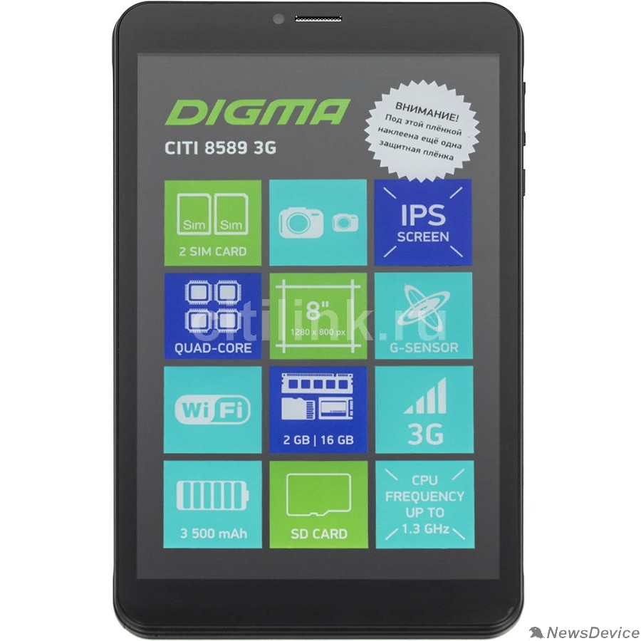 "Планшетный компьютер  Digma CITI 8589 3G MTK8321 4C/2Gb/16Gb 8"" IPS 1280x800/3G/And9.0/черный/BT/GPS/2Mpix/0.3Mpix"