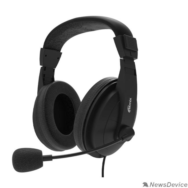 Наушники RITMIX RH-540M black