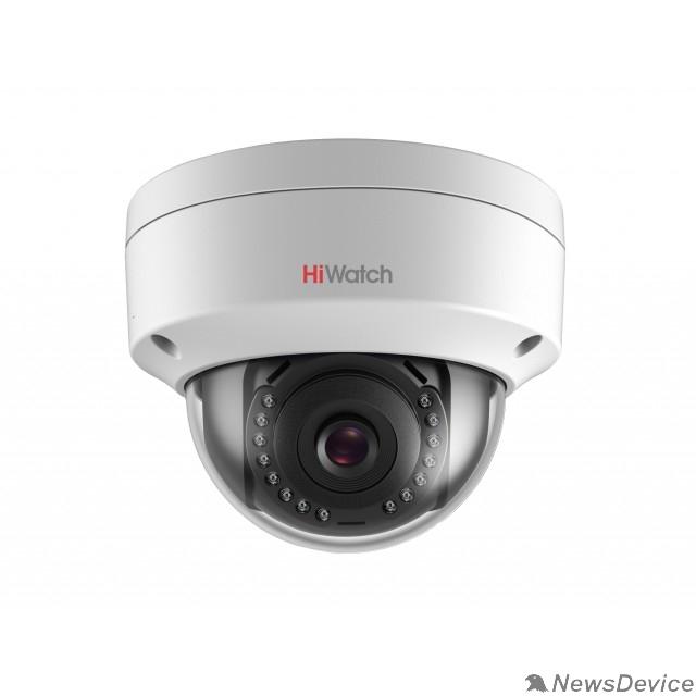 Видеонаблюдение HiWatch DS-I402 (B) (4 mm) Видеокамера IP 4-4мм цветная корп.:белый