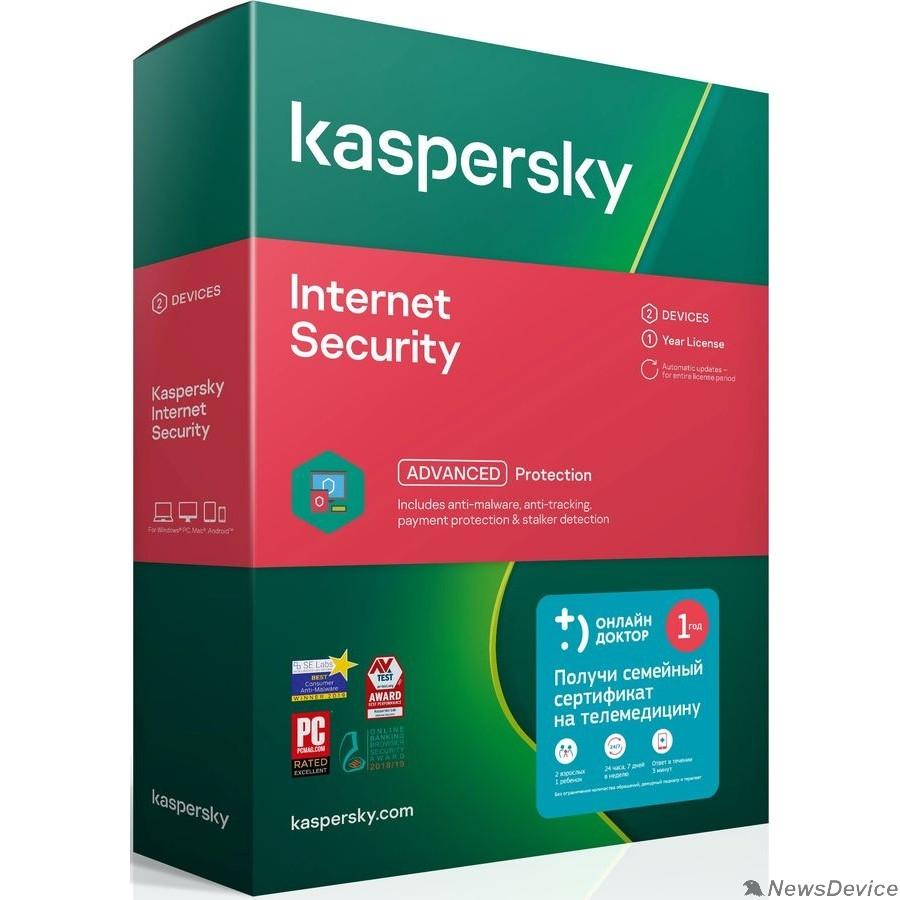 Программное обеспечение KL1939RBBFS_MMT Kaspersky KIS RU 2-Dvc 1Y Bs Box+ Семейный врач онлайн ПРОМО 909901