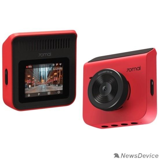 видеорегистратор Видеорегистратор c камерой заднего вида 70mai Dash Cam A400+Rear Cam Set A400-1 Red (Midrive A400-1)
