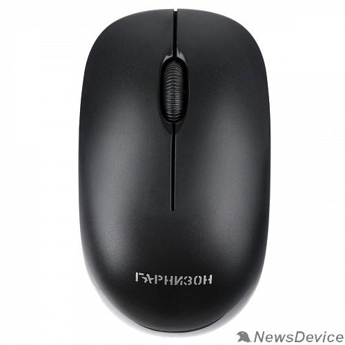 Клавиатуры, мыши Гарнизон Мышь беспров. GMW-445, чип X4, черный, 1000 DPI, 2 кн.+ колесо-кнопка