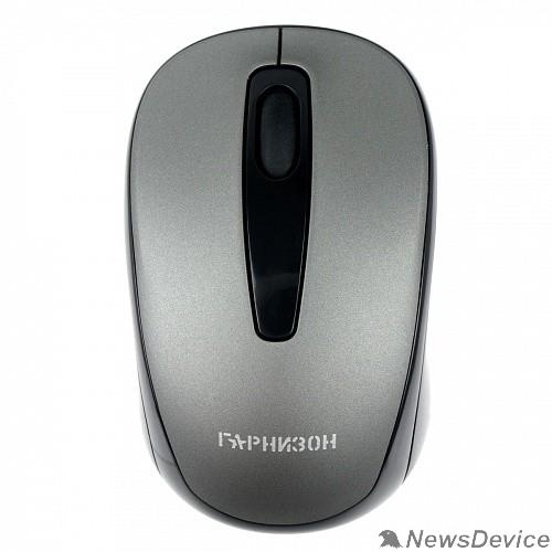 Клавиатуры, мыши Гарнизон Мышь беспров. GMW-450-1, чип X4, серый, 1000 DPI, 2 кн.+ колесо-кнопка