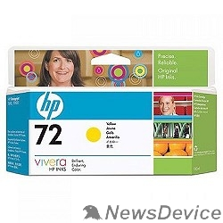 Расходные материалы HP C9373A Картридж №72, Yellow DJ T610/T1100, Yellow (130ml)