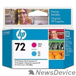 Расходные материалы HP C9383A Печатающая головка №72, Magenta & Cyan DJ T610/T620/T770/T1100/T1120/T1200, Magenta & Cyan