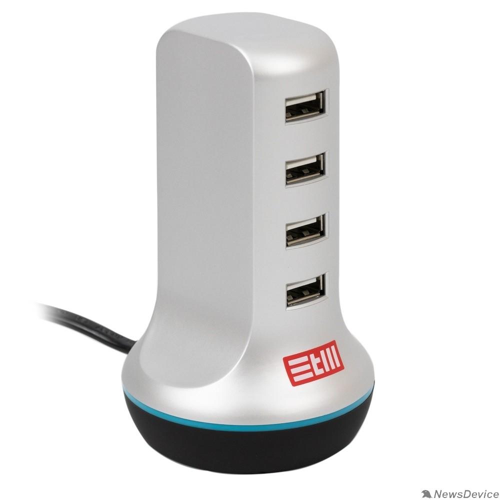 Контроллер STM TU 46 USB hub, 4 USB, silver