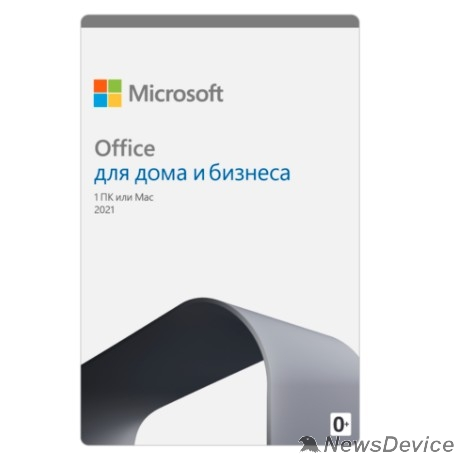 Программное обеспечение T5D-03546 Microsoft Office Home and Business 2021 Russian Only Medialess P8