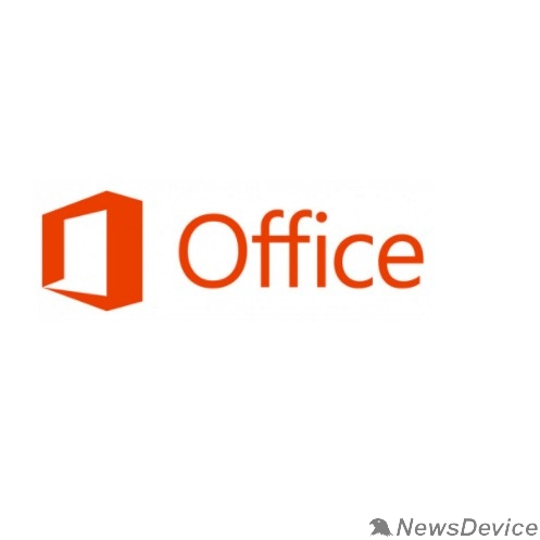 Программное обеспечение 79G-05425 Microsoft Office Home and Student 2021 Russian Russia Only Medialess