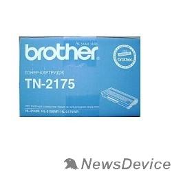 Расходные материалы Brother TN-2175 Картридж HL-2140/2150/2170, (2600стр.) (TN2175)