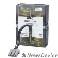Батарея для ИБП APC RBC32 Батарея для BR1000I, BR800I