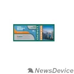 """Бумага LOMOND 1202093 матовая бумага для плоттера 42"""" (1067мм) x 30м, 180 г/м2, 1 рулон"""