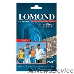 "Бумага LOMOND 1106200 Фотобумага ""Сатин Премиум"" A4, 270г/м2, 20л."