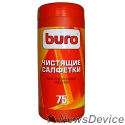 Чистящие средства Туба с чистящими салфетками BURO BU-TPSMA, для ухода за плазменными экранами, 75 шт. 817438