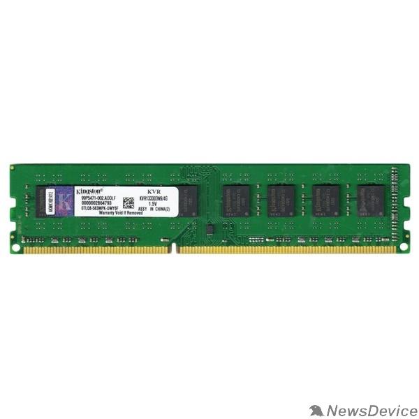 Модуль памяти Kingston DDR3 4GB (PC3-10600) 1333MHz KVR1333D3N9/4G(SP)