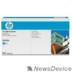 Расходные материалы HP CB385A Барабан ,CyanColor Laser Jet CM6030/6040, Cyan - фото 522757