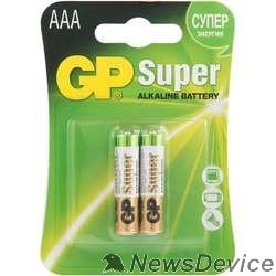 Батарейка GP 24A-CR2  (2 шт. в уп-ке)  02902 (SUPER)