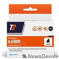 Расходные материалы T2 C13T048140 (IC-ET0481) Картридж  для  Epson Stylus Photo R200/R300/RX500/RX600, черный, с чипом