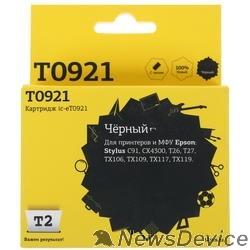 Расходные материалы T2 C13T09214A10/C13T10814A10 (IC-ET0921) Картридж  для Epson Stylus C91/CX4300/TX106/TX117, черный, с чипом