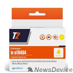 Расходные материалы T2 C13T048440  Картридж (IC-ET0484) для Epson Stylus Photo R200/R300/RX500/RX600, желтый, с чипом