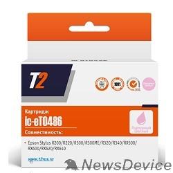 Расходные материалы T2 C13T048640 (IC-ET0486) Картридж для Epson Stylus Photo R200/R300/RX500/RX600, светлопурпурный, с чипом